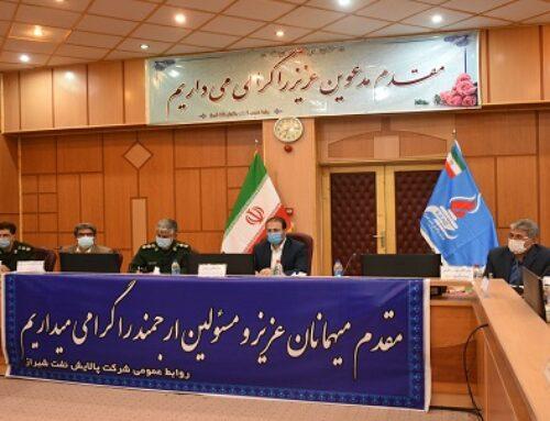 جلسه کارگروه حمایت حقوقی و قضایی از فعالیتهای اقتصادی استان فارس