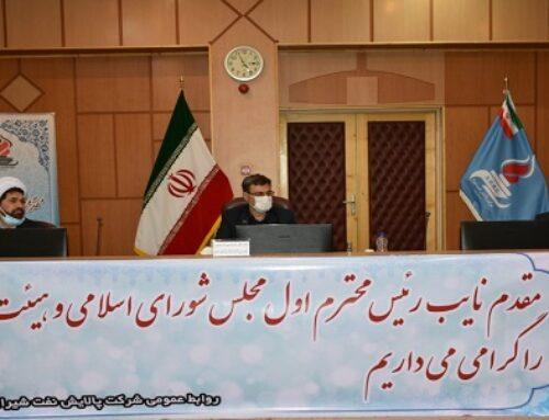 بازدید نایب اول رییس مجلس شورای اسلامی از پالایشگاه